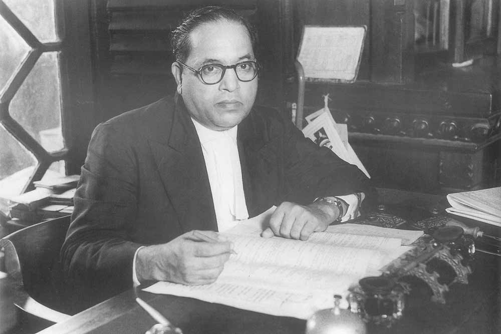 B.r. ambedkar in 1950