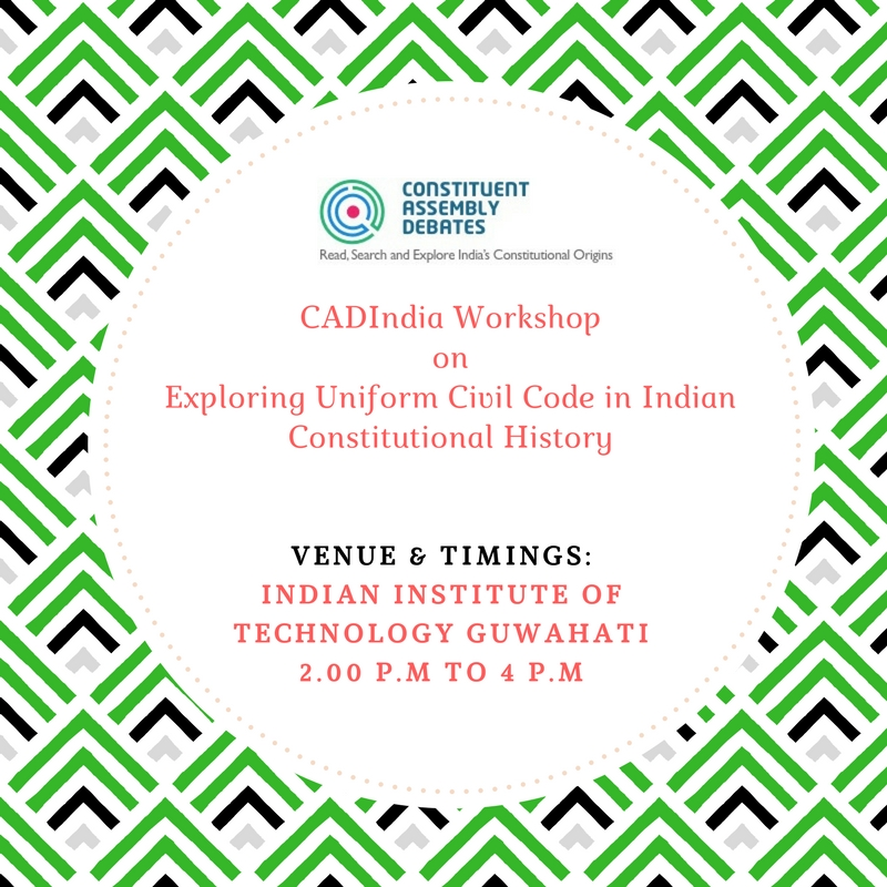 Cadindiaworkshop  2